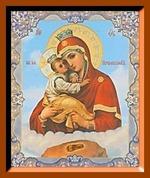 Почаевская Б.М.(2). Малая аналойная икона