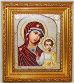 Казанская Б.М. Икона в багетной рамке 14 Х 16