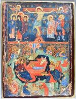 От Рождества до распятия. Икона храмовая JERUSALEM. 60 Х 80