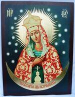 Остробрамская Б.М. Икона храмовая JERUSALEM. 60 Х 80