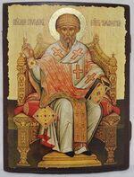 Спиридон Тримифунтский (трон), икона под старину JERUSALEM панорамная (11 Х 15)