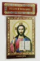Спаситель, золотой фон, икона на МДФ, (6 Х 8)