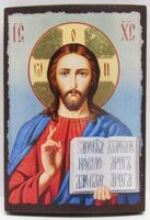 Спаситель (голубой фон), икона под старину JERUSALEM панорамная (11 Х 15)