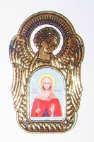 Икона автомобильная, защитная, Ангел Хранитель, именная женская, в ассорт.