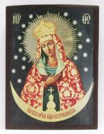 Остробрамская Б.М., икона под старину JERUSALEM прямая (13 Х 17)