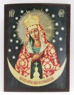 Остробрамская Б.М., икона под старину JERUSALEM прямая (11 Х 15)