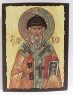 Спиридон Тримифунтский (паст. шапка), икона под старину JERUSALEM прямая (11 Х 15)