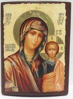 Казанская Б.М. (пояс), икона под старину JERUSALEM прямая (13 Х 17)