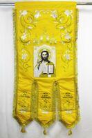 Хоругвь текстиль, бархат, двух-сторонняя вышивка, желтая. Спаситель + Троица