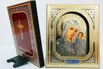 Казанская Б.М., икона настольная 3D, объемное изображение (10 Х 12). Партия 50 шт.
