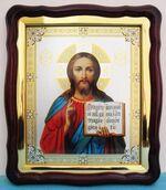 Спаситель (14), в фигурном киоте, с багетом. Большая аналойная икона (28 Х 32)