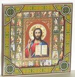 Спаситель, с иконограф., икона подарочная (27 Х 27)