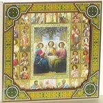 Троица, с иконограф., икона подарочная (27 Х 27)