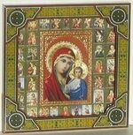Казанская Б.М., с иконограф., икона подарочная (27 Х 27)
