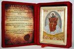Спорительница хлебов Б.М., икона Греческая, в бархатном футляре, 13 Х 17