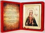 Ирина, Св. Муч., икона Греческая, в бархатном футляре, 13 Х 17
