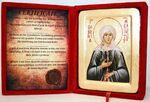 Ксения Петербургская, икона Греческая, в бархатном футляре, 13 Х 17