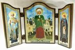 Складень МДФ (86), тройной арочный, Ксения Петербургская (рост), с Предстоящими, 13 Х 8,5 см.