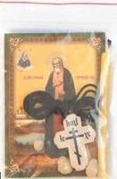 Серафим Саровский. Набор для домашней молитвы. Молитва, свечка, ладан, крестик.