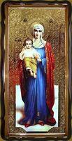 Благодатное небо Б.М., в фигурном киоте, с багетом. Большая Храмовая икона 120 х 230 см.