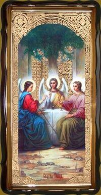 Троица, в фигурном киоте, с багетом. Большая Храмовая икона 120 х 230 см.