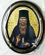Амвросий Оптинский. Икона настольная малая, зол. кант, овал. (50 Х 65)