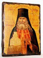 Арсений, архимандрит Святогорский, икона под старину, сургуч (13 Х 17)