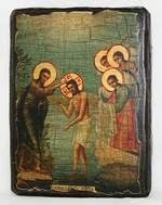 Богоявление, икона под старину, сургуч (17 Х 23)