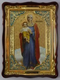 Валаамская Б.М., рост, синее. од., в фигурном киоте, с багетом. Храмовая икона (82 Х 114)