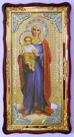 Валаамская Б.М., рост, синее. од., в фигурном киоте,с багетом. Большая Храмовая икона (61 х 112)