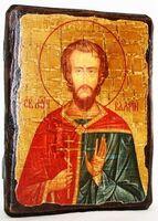 Валерий, Св.Муч, икона под старину, сургуч (13 Х 17)
