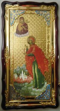 Валерия, Св.муч., в фигурном киоте, с багетом. Большая Храмовая икона (61 Х 112)