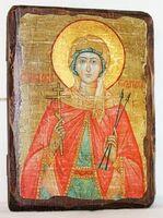 Виктория, Св.Муч, икона под старину, сургуч (13 Х 17)