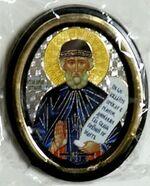 Виталий. Икона настольная малая, зол. кант, овал. (50 Х 65)