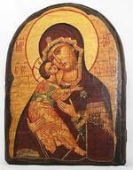 Владимирская Б.М., икона под старину, сургуч, АРКА (17 Х 24)