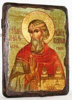 Владислав Сербский, икона под старину, сургуч (13 Х 17)