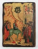 Вход Господень в Иерусалим, икона под старину, сургуч (17 Х 23)