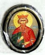 Вячеслав. Икона настольная малая, зол. кант, овал. (50 Х 65)