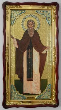 Герасим Болдинский, Св. Прп., в фигурном киоте, с багетом. Большая Храмовая икона (61 х 112)