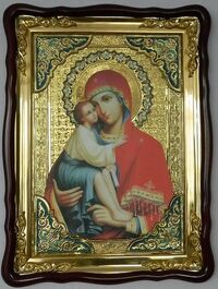 Донская Б.М., в фигурном киоте, с багетом. Храмовая икона (82 Х 114)
