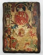 Единородный Сыне, икона под старину, сургуч (13 Х 17)