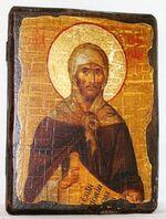 Ефрем Сирин,Св.Прп., икона под старину, сургуч (17 Х 23)