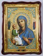 Иерусалимская Б.М., в фигурном киоте, с багетом. Большая Храмовая икона (60 Х 80)