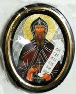 Кирилл. Икона настольная малая, зол. кант, овал. (50 Х 65)