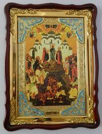 Крещение Руси, в фигурном киоте, с багетом. Храмовая икона (82 Х 114)