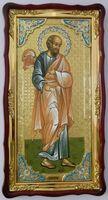 Наумий, Св. Муч., в фигурном киоте, с багетом. Большая Храмовая икона (61 х 112)