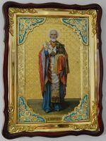 Николай Чудотворец, без митры, св. од., (рост), с багетом. Большая Храмовая икона (82 х  114)