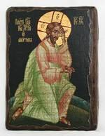 Плач об абортах, икона под старину, сургуч (17 Х 23)