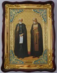 Сергий Радонежский и Серафим Саровский, в фигурном киоте, с багетом. Храмовая икона (82 Х 114)