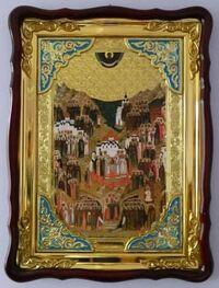 Собор всех святых, в земле Российской просиявших, в фигурном киоте, с багетом. Храмовая икона (82 Х 114)